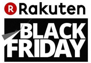 rakuten-black-friday